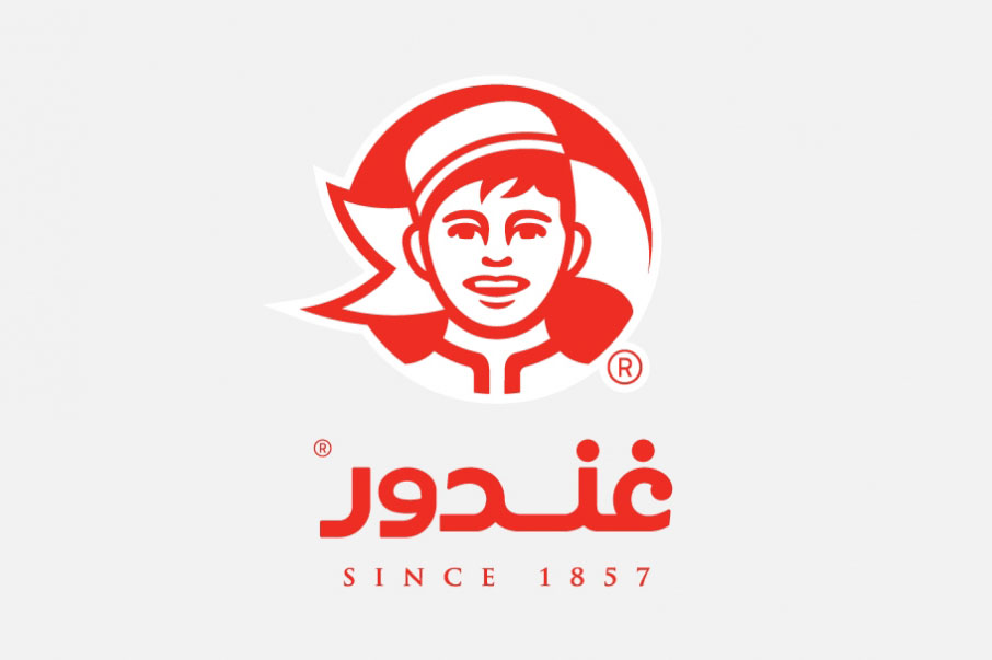 logo gandour version arabe