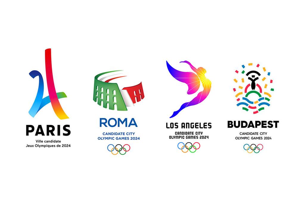 Ya Conocemos Los Logos De Las Ciudades Candidatas Para Las