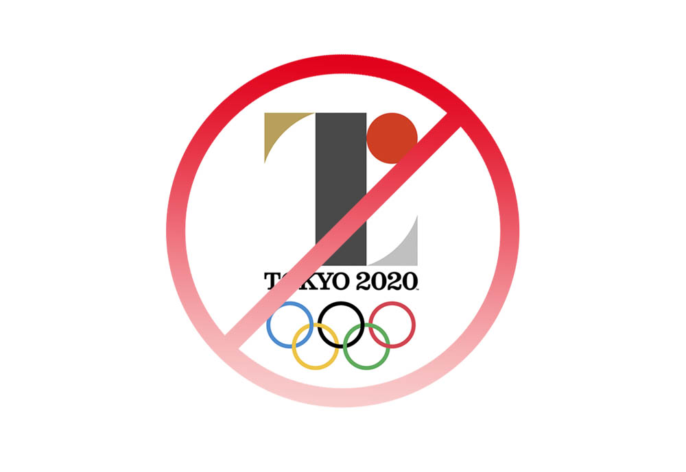 Retiran El Logo Olimpico De Tokio 2020 Tras Diversas Acusaciones De