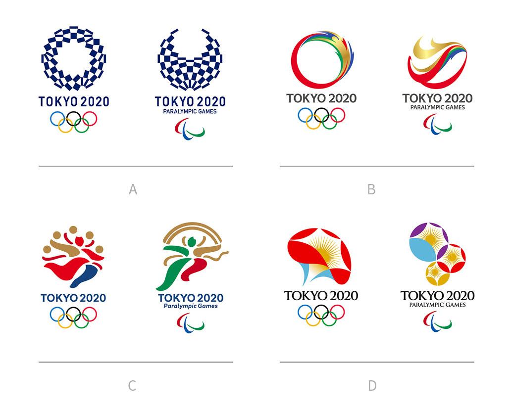 Publican Los 4 Logos Finalistas Para Los Juegos Olimpicos De Tokio