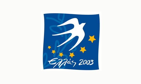 logo de la presidencia europea de Grecia 2003