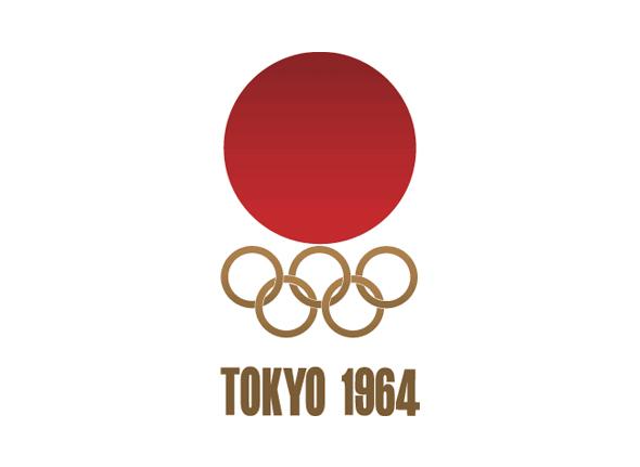 Logotipo de las olimpiadas Tokyo 1964 imagen del simbolo