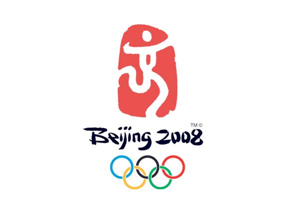 Logotipo de las olimpiadas Pekin 2008 simbolo y emblema Beijing