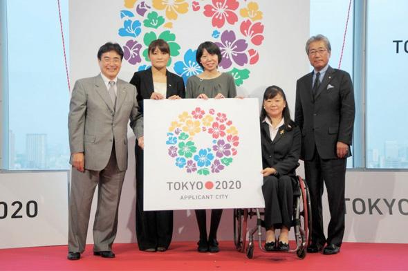 imagen presentación logotipo olimpiadas 2020 Tokyo - Japón