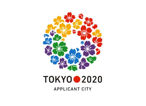 logotipo Tokio 2020 olimpiadas - Brandemia_