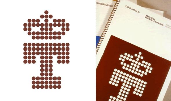 logo de Letras del Tesoro creado por Pepe Cruz Novilla