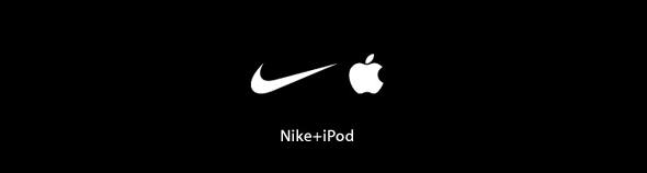 imagen de siginifcado de Co-branding entre Nike y Apple