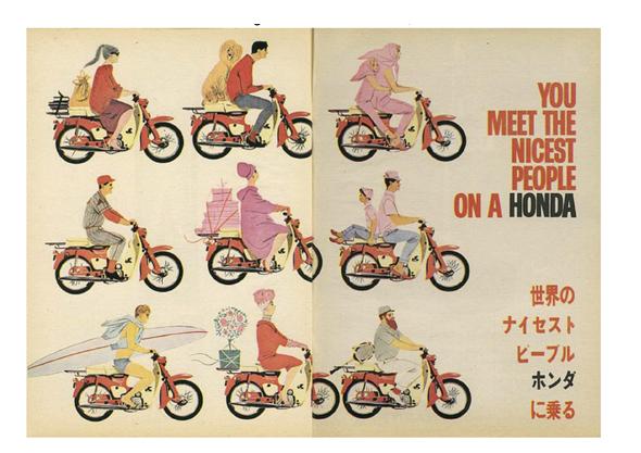 publicidad de la moticicleta de honda muy antigua con dibujos