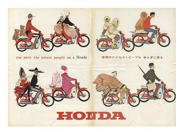evolución de la publicidad de las motocicletas de honda