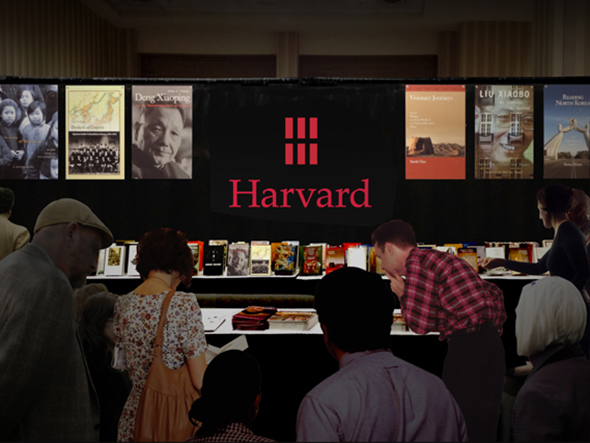 hup_harvard_trade_booth_0
