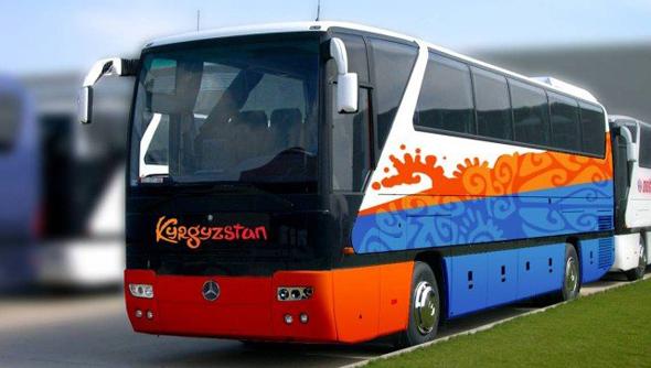 kyrgyzstan-brand-3