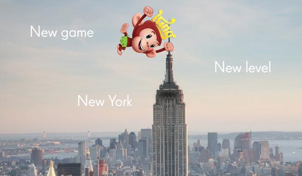 KING publicidad en nueva york imagen