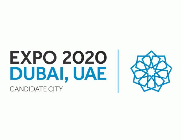 dubai-expo-2020-logo-600x466