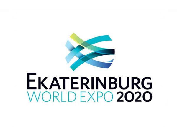 ekaterinburg-expo-2020-logo-600x466