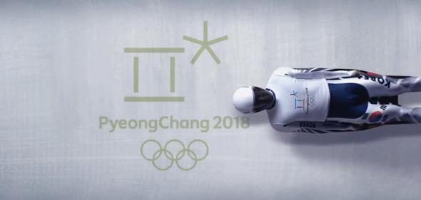 PyeongChang (Corea del Sur) publicidad olimpiadas invierno 2018
