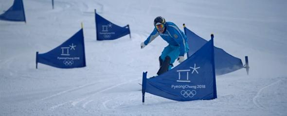 imagen de olimpiadas 2018 invierno PyeongChang (Corea del Sur)