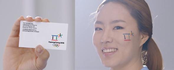 merchandising PyeongChang (Corea del Sur) olimpiadas invierno 2018