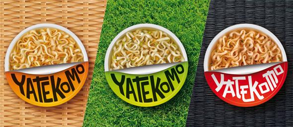 publicidad yatekomo producots