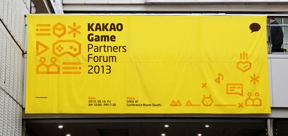 banner_kakao