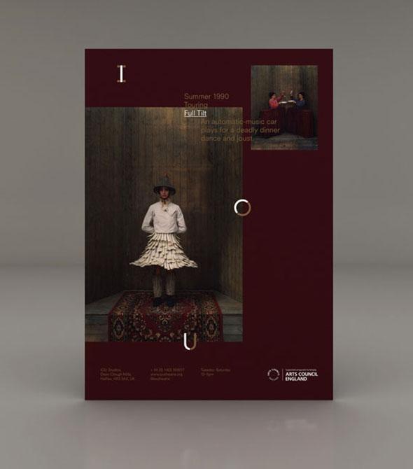 iou_poster_1_1600_0
