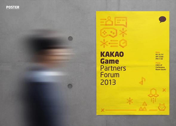 poster_kako
