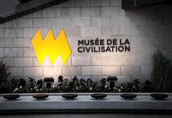 imagen decorativa del museo de la civilizacion de Quebec