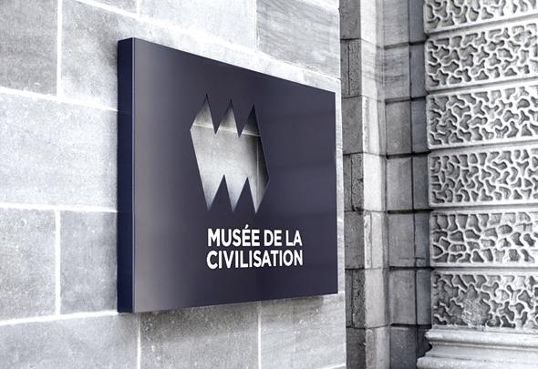 imagen de la entrada del museo de la civilizacion de Quebec