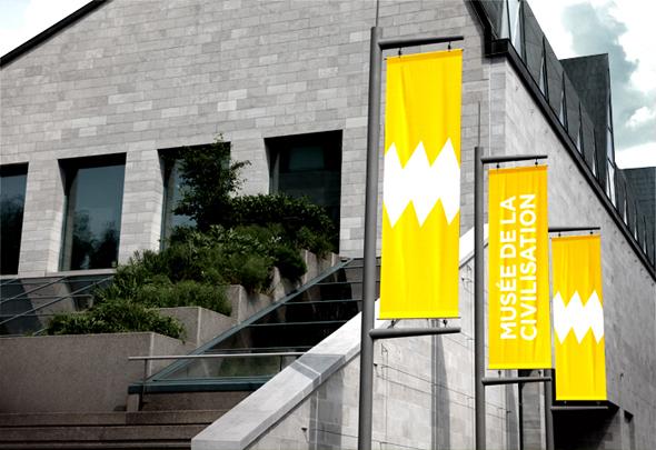 entrada del museo de la civilizacion de Quebec