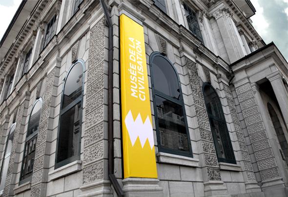 imagen del museo de la civilizacion de Quebec