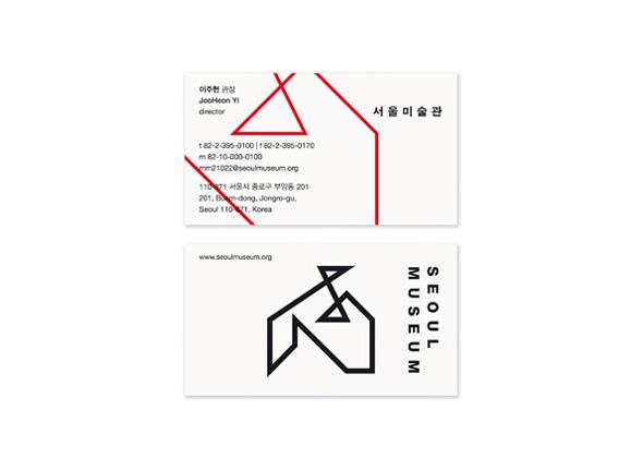 Seoul-Museum-logo-design-identity-branding-d-note-4