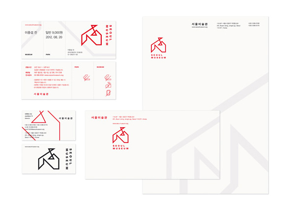Seoul-Museum-logo-design-identity-branding-d-note-5