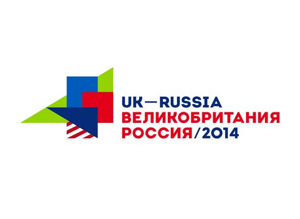 UK Russia2014Portada