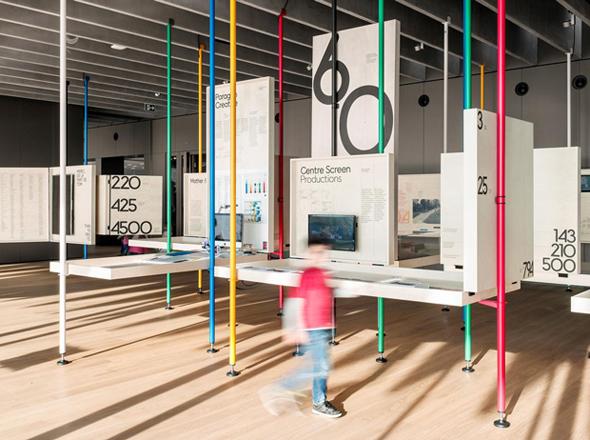 02-BaseDesign-Museo-olimpico